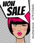 wow sale. pop art sexy woman... | Shutterstock .eps vector #679153660