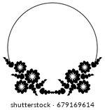 black and white silhouette... | Shutterstock .eps vector #679169614