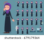 set of various poses of flat... | Shutterstock .eps vector #679179364