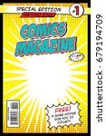 comic book cover. template ... | Shutterstock .eps vector #679194709