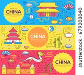 china vector brochure cards... | Shutterstock .eps vector #679203040