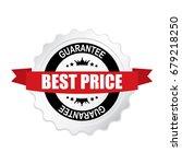 best price round silver badge... | Shutterstock .eps vector #679218250