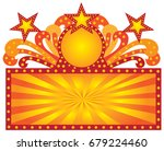 retro marquee theater sign with ... | Shutterstock .eps vector #679224460