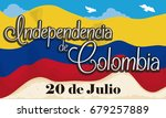 banner with colombian flag... | Shutterstock .eps vector #679257889
