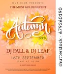 vector autumn party poster with ... | Shutterstock .eps vector #679260190