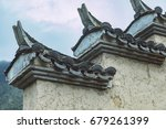 traditional clay roof of... | Shutterstock . vector #679261399