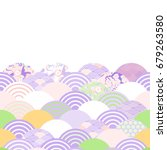 fan umbrella scales simple... | Shutterstock .eps vector #679263580