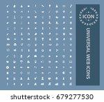 universal web icon set vector | Shutterstock .eps vector #679277530