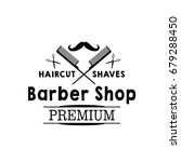 barber shop vector icon... | Shutterstock .eps vector #679288450