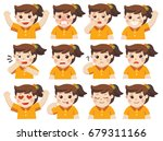 set of adorable girl facial... | Shutterstock .eps vector #679311166