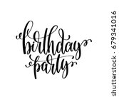 birthday party black and white... | Shutterstock .eps vector #679341016