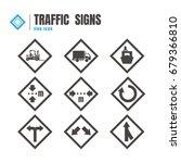 traffic sign icon set. logo.... | Shutterstock .eps vector #679366810