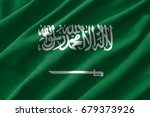 saudi arabia flag painting on... | Shutterstock . vector #679373926