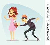 vector illustration   funny... | Shutterstock .eps vector #679440250
