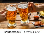appetizers and beer on the... | Shutterstock . vector #679481170