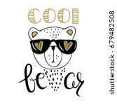 vector card with cute fashion... | Shutterstock .eps vector #679482508
