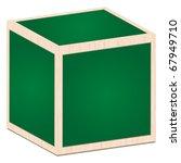 box made of blackboard | Shutterstock .eps vector #67949710