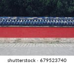Chinese Wall  Temple Of Heaven...