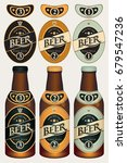 three vector beer labels in... | Shutterstock .eps vector #679547236