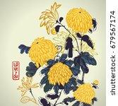 vector blooming yellow... | Shutterstock .eps vector #679567174