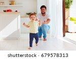 cute little baby boy making his ...   Shutterstock . vector #679578313