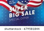 super big sale banner. usa flag....   Shutterstock .eps vector #679581844
