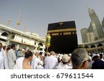 mecca  saudi arabia  13 april... | Shutterstock . vector #679611544