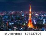 tokyo tower  tokyo among... | Shutterstock . vector #679637509