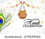vector illustration of a banner ... | Shutterstock .eps vector #679659964