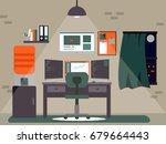 freelance programmer or blogger ... | Shutterstock .eps vector #679664443