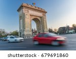 romania  bucharest  1.04.2017.  ... | Shutterstock . vector #679691860