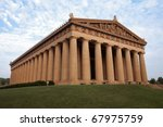 Replica Of The Greek Parthenon...