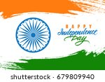 india happy independence day... | Shutterstock .eps vector #679809940
