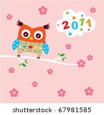 happy new year cute owl 2011
