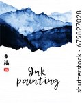 traditional asian ink art with... | Shutterstock .eps vector #679827028