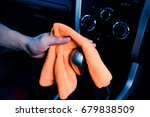fabric cleaning gear series cars | Shutterstock . vector #679838509