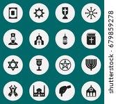 set of 16 editable dyne icons.... | Shutterstock .eps vector #679859278