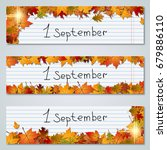 back to school autumn vector...   Shutterstock .eps vector #679886110