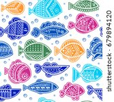 seamless pattern of ethnic fish | Shutterstock .eps vector #679894120