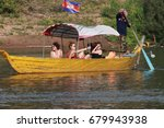 cambodia april 2017   foreign... | Shutterstock . vector #679943938