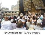 mecca  saudi arabia  april 13... | Shutterstock . vector #679949098