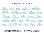 collection of blue clouds in... | Shutterstock .eps vector #679976320