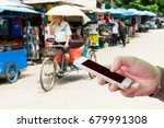 man use mobile  blur image of... | Shutterstock . vector #679991308