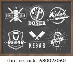 doner kebab badges. vector... | Shutterstock .eps vector #680023060