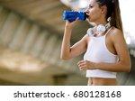 portrait of woman taking break... | Shutterstock . vector #680128168