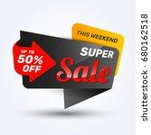 sale discount banner design...   Shutterstock .eps vector #680162518