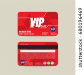 front and back vip member card... | Shutterstock .eps vector #680196469