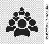 group of people vector icon.... | Shutterstock .eps vector #680200300