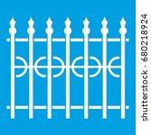 Park Fence Icon White Isolated...