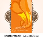 happy ganesh chaturthi design ... | Shutterstock .eps vector #680280613